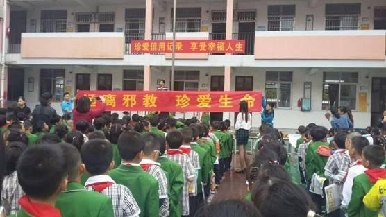 11月21日,新兴二路小学利用晨会对全校师生上反邪教教育课